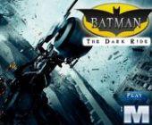 Batman Sombre Trajet en ligne bon jeu