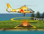 Hélicoptère Incendie